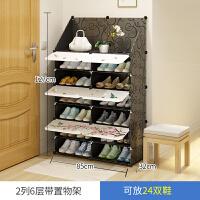鞋架简易经济型收纳多层组装防尘小多功能门口家用省空间鞋柜 终身_换新