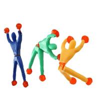 蜘蛛侠玩具 儿童玩具爬墙蜘蛛人粘性蜘蛛侠创意整蛊玩具爬墙超人爬壁小人 均码