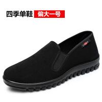老北京布鞋男鞋黑色工作鞋男工装鞋软底爸爸鞋中老年男 单鞋黑色方口偏大一号 38