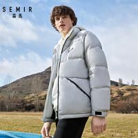 【到手价:250元,春装上新季!】森马羽绒服男装冬季新款韩版宽松保暖上衣学生时尚外套男立领