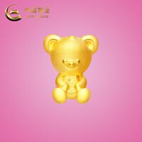 中国黄金《泰迪熊》微笑系列Qoobee宝宝硬金吊坠时尚珠宝首饰配饰
