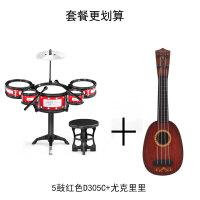 架子鼓玩具�和�仿真爵士鼓大�音�非么�菲鞒�W者����1-3-6�qc +吉它