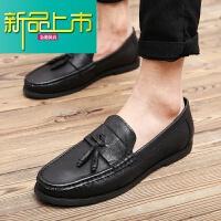 新品上市春季英伦男鞋豆豆鞋男真皮一脚蹬懒人鞋韩版潮鞋休闲皮鞋