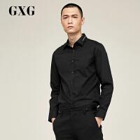 【GXG过年不打烊】GXG男装 秋季时尚潮流休闲衬衣黑色都市长袖衬衫男#173803061