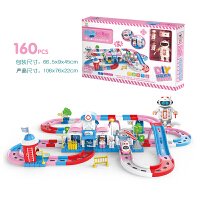积木玩具1-2岁男孩女孩幼儿园儿童塑胶制拼装3-6周岁智力开发