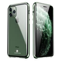 苹果11手机壳苹果11pro双面玻璃11maxpro潮牌网红限量版iphone11超薄新款11promax全包防摔透明