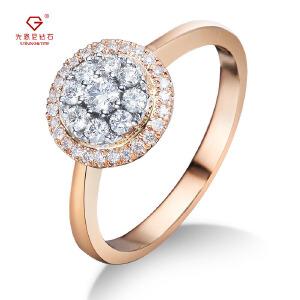 先恩尼钻石 红18K玫瑰金婚戒 群镶钻石戒指 一克拉钻戒效果 婚戒/订婚戒指/求婚戒指 繁花ZJ276