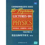 费恩曼物理学讲义(第二卷)(英文版),Feynman et al.,世界图书出版公司,9787506272483【正版