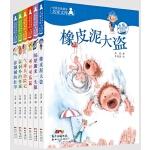 彭懿奇思妙想童话(6册)套装