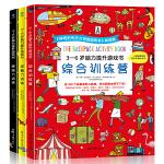 3―6岁脑力提升游戏书(全3册)
