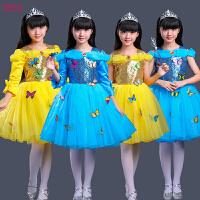 女孩跳舞幼儿园学生表演服装儿童演出服女童公主裙女孩蝴蝶舞蹈裙