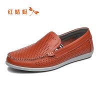 红蜻蜓男鞋休闲皮鞋秋冬休闲鞋子男套脚豆豆鞋WTA8239