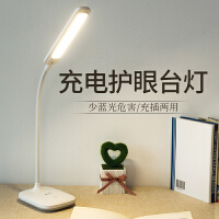 LED台灯护眼灯书桌学生宿舍充电式儿童卧室床头灯夹子阅读灯