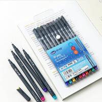 中柏153简约极细彩色勾线笔 描边笔0.38mm纤维笔头水彩笔10色套装