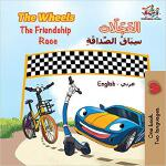 【预订】The Wheels the Friendship Race: English Arabic 97815259