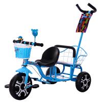 新款双人儿童三轮车玩具脚踏车手推车童车双胞胎两人座2-6岁MY56 天蓝色+推把+实心轮铁框 送两条安全带