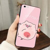 可爱卡通苹果8plus手机壳iphone7保护套6s玻璃个性创意x网红同款7plus红色小猪xs m 7/8 oh!no