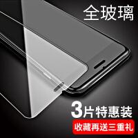 苹果6钢化膜iphone6s全屏覆盖X抗蓝光XR/7/8手机膜6sp全包边XS max半屏非全屏PL