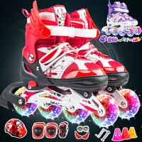 溜冰鞋儿童全套装可调闪光直排轮小孩轮滑鞋滑冰鞋旱冰鞋男童女童