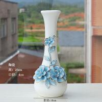 艺术品白色花瓶欧式陶瓷工艺品客厅酒柜摆件家居装饰品创意小花插