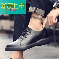 新品上市隐形内增高男鞋真皮6厘米青年系带休闲皮鞋小码37码百搭男增高鞋