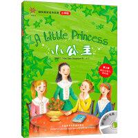 小公主(轻松英语名作欣赏-小学版)(第3级 适合小学三、四年级)(配光盘)――全彩色经典名著故事,配带音效、分角色朗读