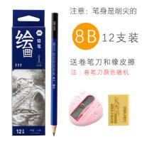 HB铅笔2B素描美术考试3B4B6B绘图8B小学生画画笔专用比套装2H批发10B12B