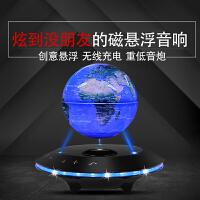 Wblue/伟蓝Q9磁悬浮音响蓝牙音箱无线充电地球仪家用手机电脑插卡超重低音小钢炮彩灯创意时尚摆件