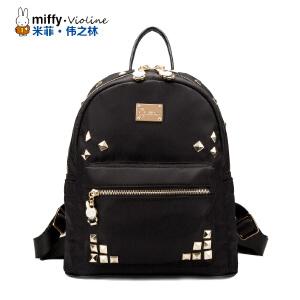 Miffy米菲 2016铆钉双肩包女 韩版潮学院风尼龙布休闲学生书包背包