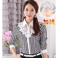 新款女装蕾丝长袖衬衫雪纺衫修身显瘦条纹打底衫