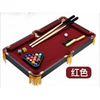 儿童台球桌家用室内多功能可折叠美式斯诺克桌球运动男孩亲子玩具