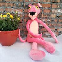 彩色狐狸先生公仔大毛绒玩具睡觉布娃娃生日礼物送女孩童可爱玩偶 粉红色 顽皮豹 80厘米-89厘米