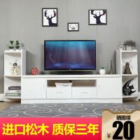 实木电视柜现代简约小户型松木茶几组合卧室桌子客厅电视机柜地柜 组装