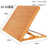 折叠画板画架一体式8开4开素描画室A2a3木制画架培训便携绘图板子
