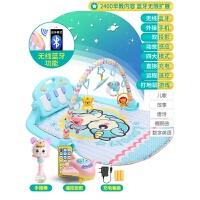 婴儿脚踏钢琴健身架器0-1岁新生儿童宝宝玩具早教3-6-12个月 升级豪华充电【遥控投影】蓝色 2400功能+手摇棒