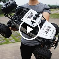 超大型合金遥控汽车越野车四驱充电动高速攀爬大脚车男孩儿童玩具