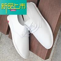 新品上市男士休闲鞋男秋季白皮鞋平底软面皮系带小白鞋韩版潮鞋子 白色 WC020