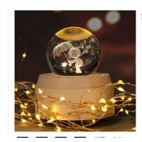 创意礼品水晶球摆件 新奇生日礼物礼品送女友惊喜 桌面摆件家居