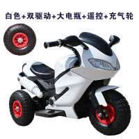 婴儿童电动摩托车宝宝小孩三轮车男孩双人玩具车可坐人遥控充电瓶