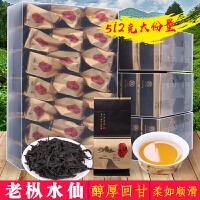 武夷山正岩大红袍茶叶 散装大红袍礼盒装 888 水仙8号