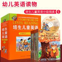 培生儿童英语分级阅读level5 20册 适合小学五年级阅读的英语绘本 故事小学三四五六年级 英文原版6-12岁带音频11岁 少儿有声书籍