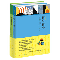诗流双汇集(共两册)