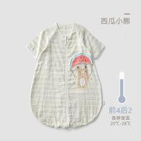 婴儿睡袋春秋宝宝小孩防踢被儿童夏季幼儿七分袖纱布睡袋
