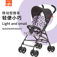 gb好孩子婴儿推车轻便避震伞车宝宝便携出行遛娃手推车D303