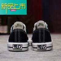新品上市男鞋帆布鞋休闲板鞋经典低帮布鞋休闲高帮鞋子男运动鞋小白鞋