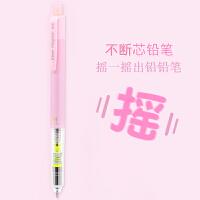 日本pilot百乐摇摇自动铅笔HFMA-50R小学生写不断铅0.5mm带橡皮擦头彩色杆儿童绘图绘画活动铅笔不断芯HB