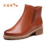 红蜻蜓女鞋秋冬皮鞋鞋子女女靴子加绒短靴WTC7720