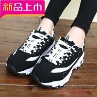 秋季大码女 加肥加宽运动鞋熊猫鞋平底休闲鞋跑鞋 黑白色
