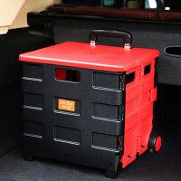车载折叠便携拉杆收纳车储物箱后备箱多功能置物车上用品