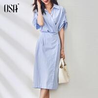 【2件1.5折价:409元】OSA欧莎蓝色V领灯笼袖连衣裙女士中长款衬衫裙2021年新款夏季薄款裙子